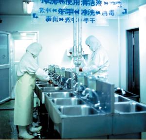 科尔沁牛业全程消毒系统