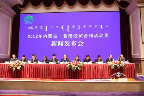 香港扩大进口科尔沁牛业活牛数量