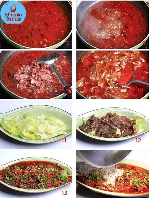 科尔沁-水煮牛肉制作过程